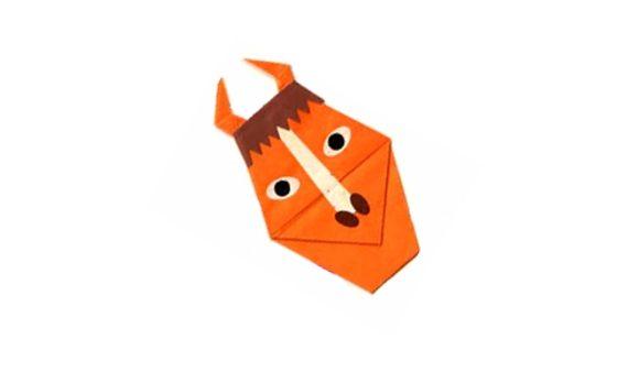 Origami Horse (head)